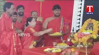 Sahasra Chandi Yagam 4th day | Erravalli | T  News Telugu