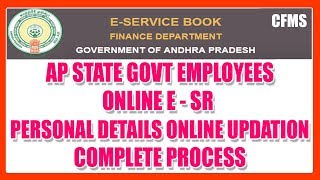 AP STATE GOVT EMPLOYEES E SERVICE REGISTER  EMPLOYEES PERSONAL DATA ONLINE  APPLICATION  PROCESS
