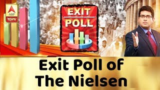 Which party is going to rule India for next 5 years? Exit Poll of the Nielsen | ABP Ananda