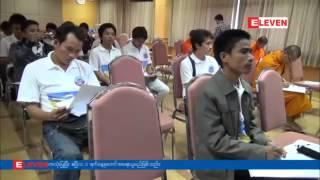 International Seminar on the History of Arakan (Rakhine).