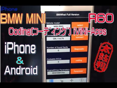 BMW MINI R60 Coding iViNi-Apps