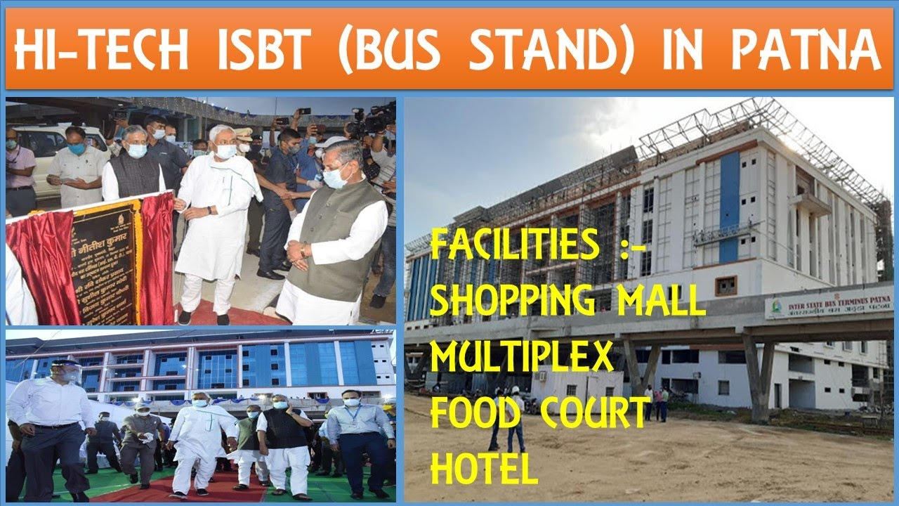 ISBT Patna | World class Bus stand in Patna Bihar | New ISBT Patna | Patna Metro | Papa Construction