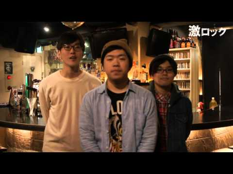 WE ARE THE CHAMPION$『WHAT I NEED』―激ロック 動画メッセージ