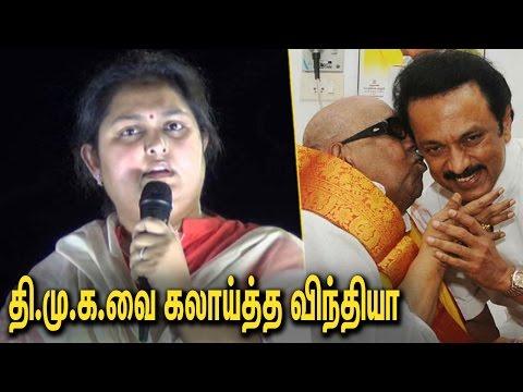 Vindhya blames and attacks DMK Karunanidhi and Stalin   Jayalalitha