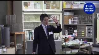 講師:東京大学 生産技術研究所 沖 大幹教授 人間の文化的活動による水...