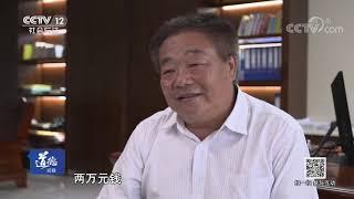 《道德观察(日播版)》 20190927 抢下了方向盘| CCTV社会与法