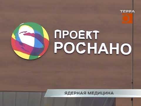 В Самаре открылся ПЭТ-центр