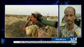 الجيش الوطني يقترب من السيطرة على المخا الساحلية والتحالف العربي يستأنف قصف مواقع الحوثيين بصنعاء