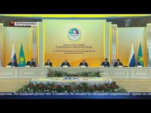 Казахстан и Россия намерены совместно развивать сферу туризма
