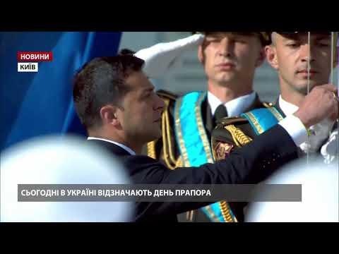 Президент Володимир Зеленський