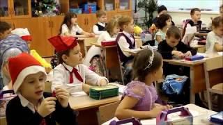 Урок о правах ребенка: 2В класс, школа №482, Санкт-Петербург
