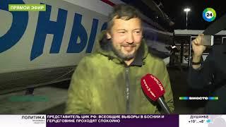 «Ел снег и молился». История якутского пилота, выжившего в тундре