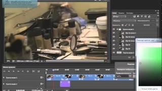 Переходы между клипами в видео в Photoshop