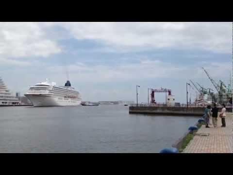 Cruise ship docks in Kobe, Japan
