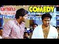 Tamil Full Movie Comedy Scenes | Tamil Movie Comedy scenes | Boss Engira Baskaran | Santhanam Comedy