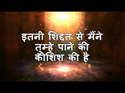 Itni Shiddat se || इतनी शिद्दत से || Om Shanti Om Best Dialogue ||  whatsapp status