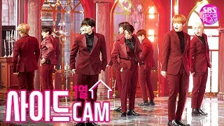 [사이드캠4K] SF9 'Good Guy' (SF9 'Good Guy' Side FanCam)│@SBS Inkigayo_2019.1.12