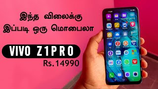 Vivo Z1 pro Unboxing & Quick Review in Tamil - Loud Oli Tech