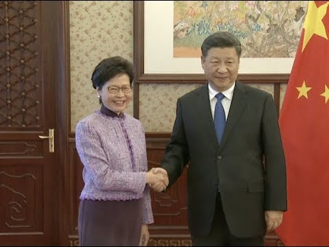 Chinese President Xi Jinping Meets HKSAR Chief Executive