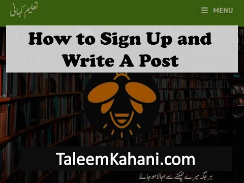 How to sign up and write a post on TaleemKahani.com