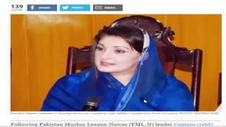 Ahsan Iqbal Scandal With Maryam Nawaz,Captain Safdar Scandal With Anusha Rehman,   YouTube