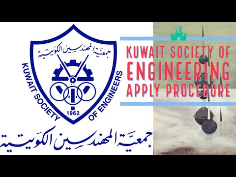 Kuwait Society of the engineering applying procedures