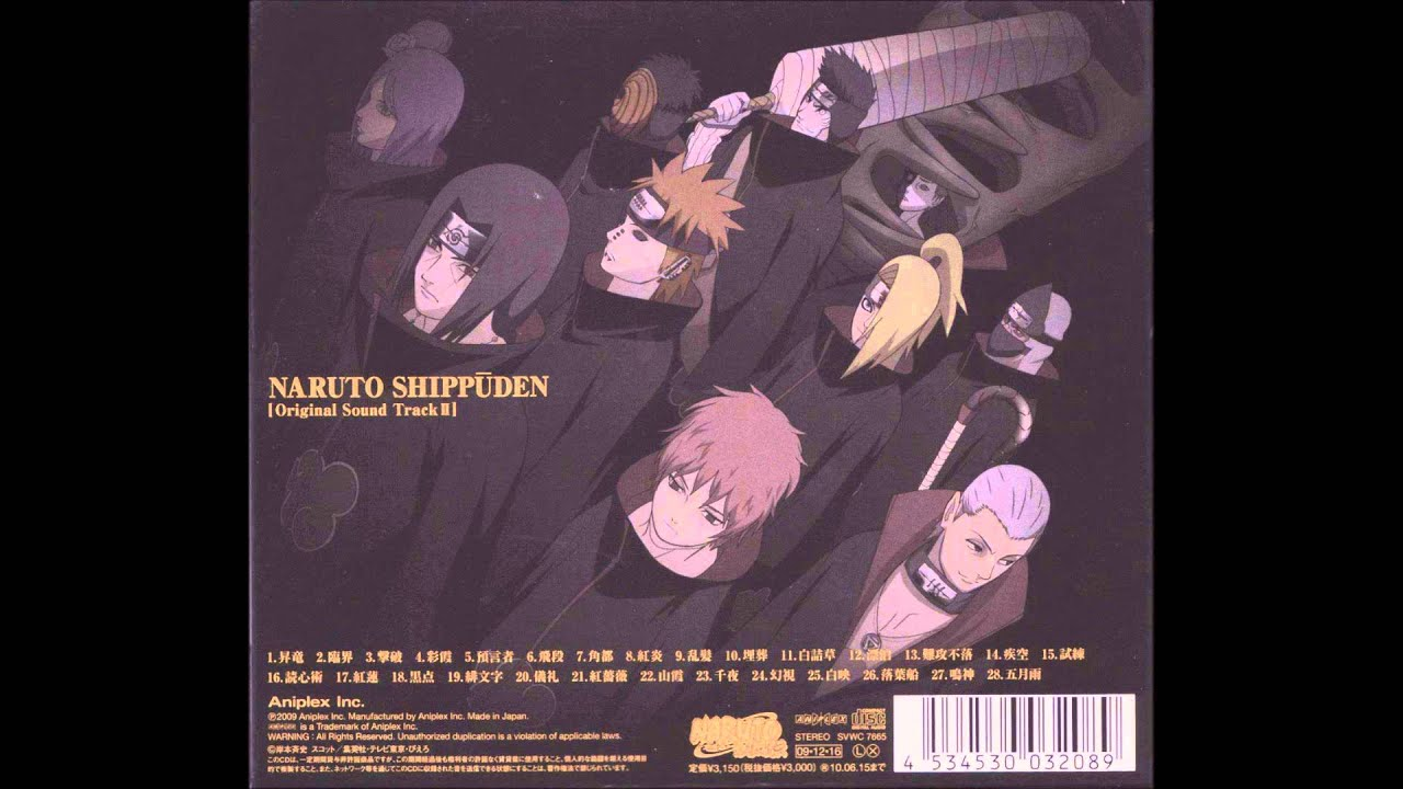 girei the original soundtrack of naruto shippuden ost 2 track 20