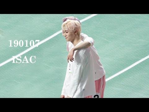 [4K] 190107 ISAC 아육대 계주 예선+결승 아스트로 문빈 ASTRO MOONBIN 직캠