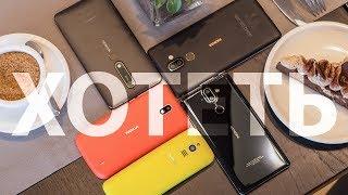 Nokia 2018: финны захватывают наши сердца! Что показали HMD в Киеве 12.04.18?
