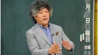 脳科学者の茂木健一郎氏が、14日に放送されるテレビ朝日系バラエティ番...
