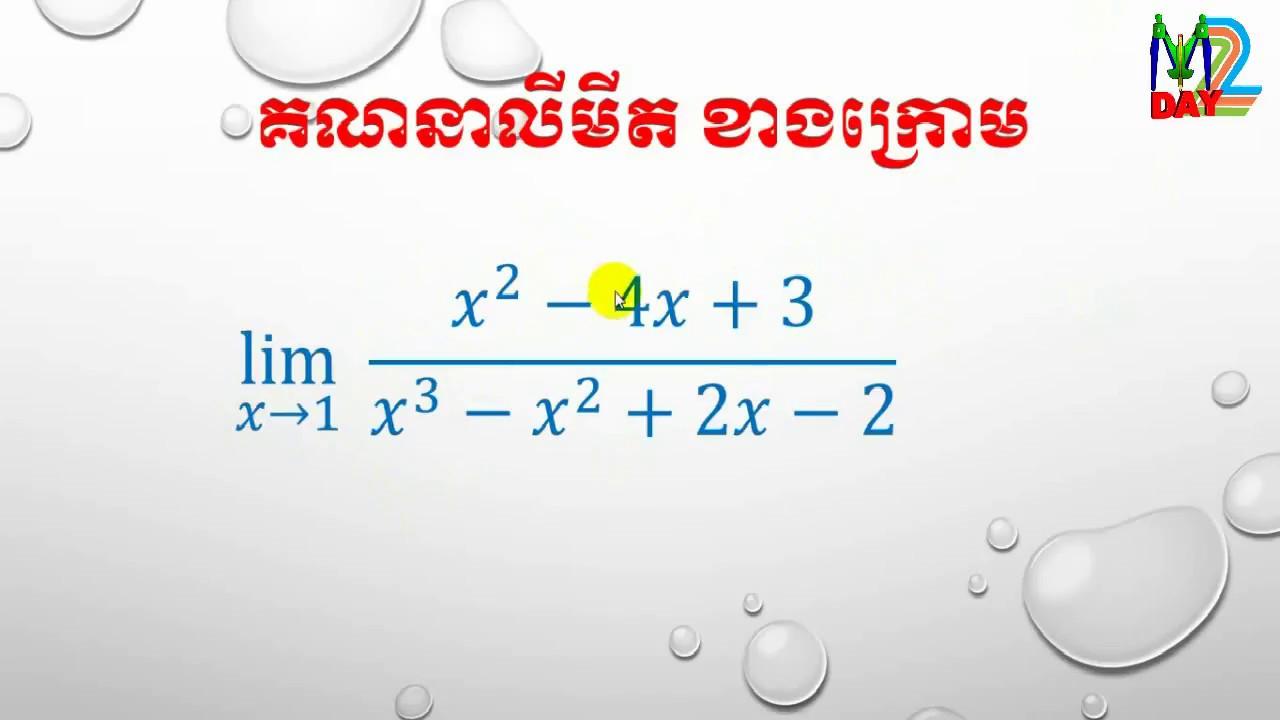 best mathematics magazines in india