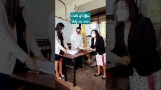 TEASER  ||  PROSECUTION ATTORNEYS  ||  OFFICE OF THE REGIONAL PROSECUTOR V