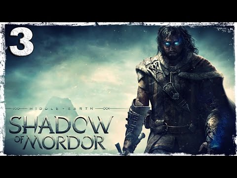 Middle-Earth: Shadow of Mordor. #3: Гроза орков.