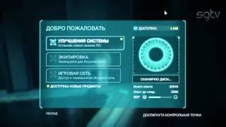 Видео-обзор игры TRON Evolution The Video Game