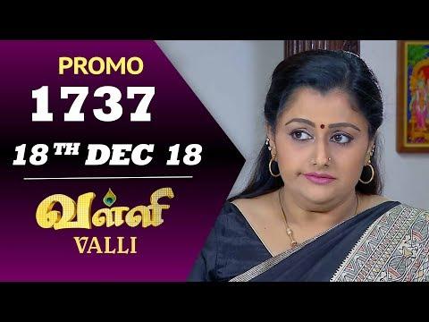 VALLI Serial | Episode 1737 Promo | Vidhya | RajKumar | Ajay | Saregama TVShows Tamil