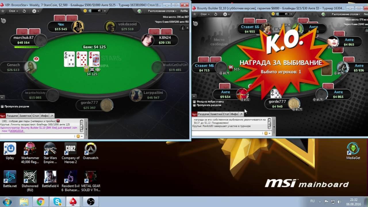 покер в онлайн деньги турниры на
