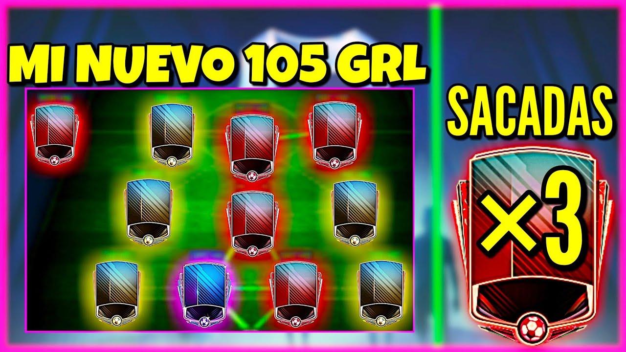 D1 S3 Torneo FDS [11 Nuevo, 14 partidos, pase completo y sacadas] / *SEGUID SACANDO 💩* | Fifa mobile