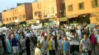 Marche 19 Juin - Marrakech Sidi Youssef Ben Ali