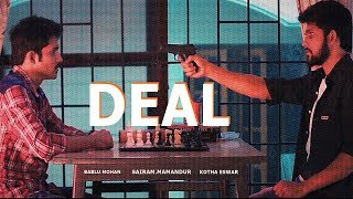 Deal    Telugu Short film 2018   Directed by Sairam.Mamandur