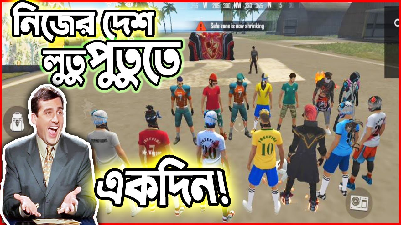 বিদায় বারমুডা!?|Baten Mia|Free Fire Bangla Funny Dubbing|Mama Gaming|Goodbye Bermuda