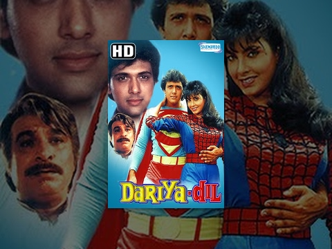 Dariya Dil (HD){1988} - Hindi Full Movie -...