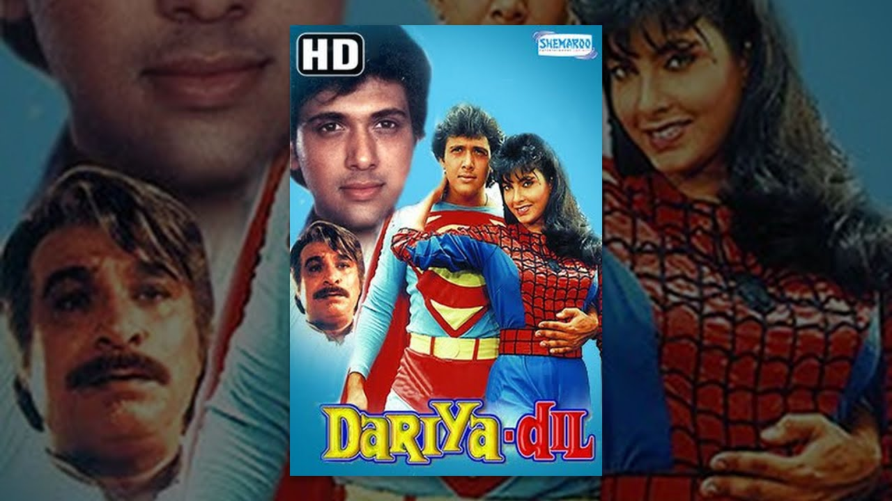 Dariya Dil (HD){1988} - Hindi Full Movie - Govinda - Kimi Katkar - Superhit 80's Bollywood Movi