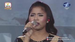 Cambodian Idol Season 2 | Live Show Final | ហ៊ិន លីដា | នឹកភូមិភ្នំធំ