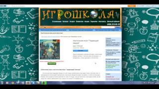 Аудит интернет-магазина настольных игр