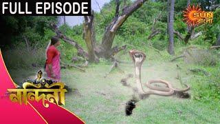 Nandini - Episode 297 | 12 September 2020 | Sun Bangla TV Serial | Bengali Serial