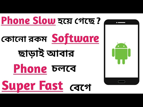 How To Speed Up Your Android Mobile (Bangla Tutorial)