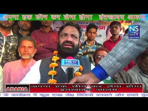 Araria Bihar in Hindi News 09.12.2017 शुक्रवार को डेहटी चौक व ककुड़वा गांव में कांग्रेस में  चलो