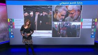 بكاء خامنئي أثناء جنازة سليماني، وترقب لرد إيران على مقتله