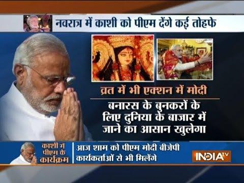 Aaj Ki Pehli Khabar | 22nd September, 2017