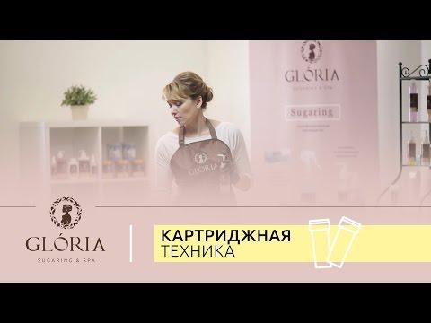 Центр лазерной эпиляции и косметологии в Киеве ЛазерОК